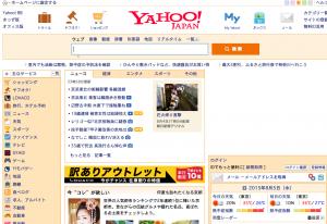 スクリーンショット 2015-08-05 0.23.22