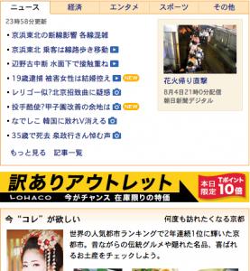 スクリーンショット 2015-08-05 0.24.35