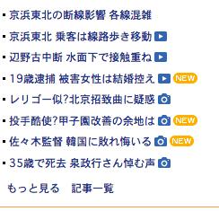 スクリーンショット 2015-08-05 0.32.47