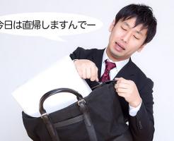 スクリーンショット 2015-09-01 18.46.09