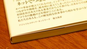 スクリーンショット 2015-09-04 21.33.18