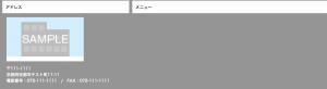 スクリーンショット 2015-09-08 17.35.37