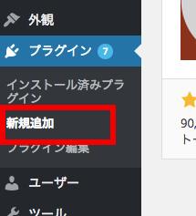 スクリーンショット 2015-09-01 16.14.01