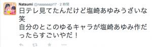 スクリーンショット 2015-09-06 16.01.57