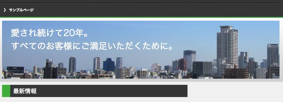 スクリーンショット 2015-09-08 14.11.02