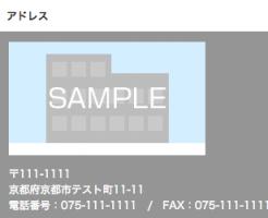 スクリーンショット 2015-09-08 19.15.29