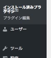 スクリーンショット 2015-09-09 11.00.32