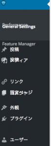 スクリーンショット 2015-09-09 11.11.43