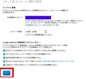 スクリーンショット 2015-09-22 22.21.32