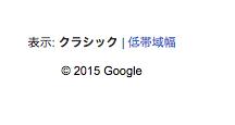 スクリーンショット 2015-10-03 23.20.48