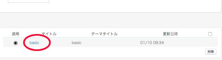 スクリーンショット 2016-02-07 21.32.33